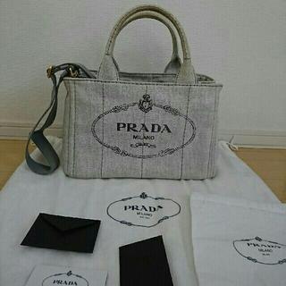 プラダ(PRADA)のPRADA プラダ B2439G カナパ ビアンコ バッグ 2way(ハンドバッグ)