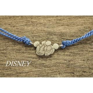 ディズニー(Disney)の【U163】Disney ディズニー 紐 2連 ミサンガ風 ブレスレット ブルー(ブレスレット/バングル)