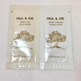 ポールアンドジョー(PAUL & JOE)の【新品】ポール&ジョー ボディ クリーム ボディ オイル(ボディクリーム)