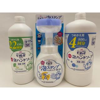 Biore - 3本まとめて ビオレu 泡スタンプハンドソープ お花型本体 つめかえ 消毒 殺菌
