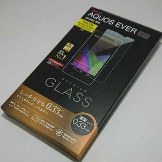 エレコム(ELECOM)のAQUOS EVER SH-04G SH-M02 SH-RM02 ガラスフィルム(保護フィルム)