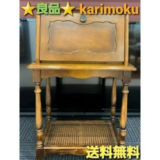 カリモクカグ(カリモク家具)の☆カリモク karimoku  ライティングビューロー(学習机)