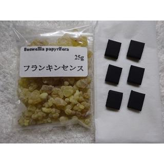 (25g)乳香 フランキンセンス + ミニ香炭6個セット(普通郵便)(お香/香炉)
