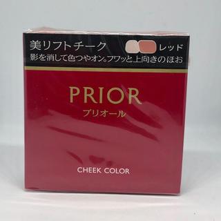 プリオール(PRIOR)のプリオール 美リフトチークレッド(チーク)