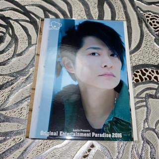 おれパラ 2016~IX'mas Magic~ 生写真Cセット 下野紘(写真/ポストカード)