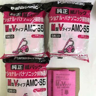 パナソニック(Panasonic)のPanasonic 純正紙パック(日用品/生活雑貨)