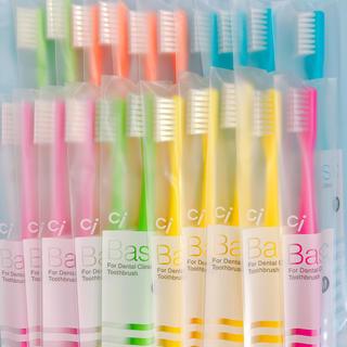 SALE‼️歯科医院専売 歯ブラシ20 本(歯ブラシ/デンタルフロス)