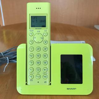 SHARP - 電話 電話機 イエロー 留守番電話 ナンバーディスプレイ