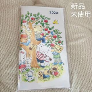 familiar - 【新品】familiar スケジュール帳 2020 ファミリア