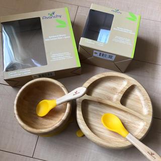 アバンシー Avanchy 竹食器 子供食器 吸盤(離乳食器セット)