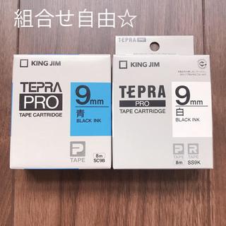 TEPRA テプラテープ9ミリ純正品2本セット