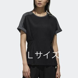adidas - 新製品adidas アディダス W S2S テロテロ Tシャツ DV0730