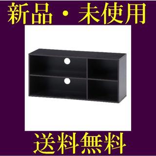 【お買い得】テレビ台 ローボード 32型 幅89cm ブラウン(リビング収納)