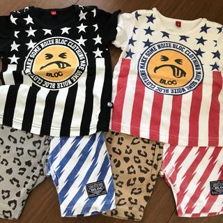 Tシャツ パンツ セット 80 双子(Tシャツ)