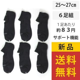 ソックス メンズ 25-27cm 6足組 スニーカーソックス 靴下 セット(ソックス)