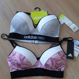 アディダス(adidas)のadidas neo ブラジャーセット(ブラ)