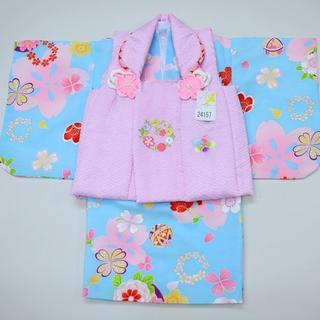 一つ身 二部式被布セット ベビー用 女児用 ポリエステル100% NO24157(和服/着物)