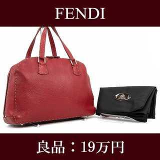 FENDI - 【全額返金保証・送料無料・良品】フェンディ・ハンドバッグ(セレリア・E168)
