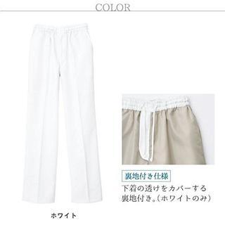 ☆新品☆ スクラブパンツ【ホワイト】サイズ:SS S M L LL 3L 4L(その他)