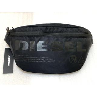 DIESEL - Diesel ボディバッグ ブラック新品未使用品