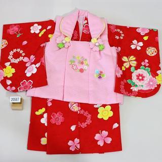 一つ身 二部式被布セット ベビー用 女児用 NO20587(和服/着物)