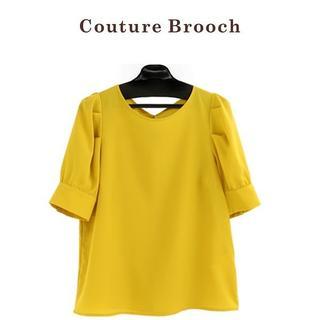 クチュールブローチ(Couture Brooch)のM新品 CoutureBroochクチュールブローチ5分袖(マスタード)(シャツ/ブラウス(半袖/袖なし))