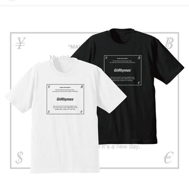 GINRHYMES 限定 HOKT ISSA BAGARCH ジンライムス メンズのトップス(Tシャツ/カットソー(半袖/袖なし))の商品写真