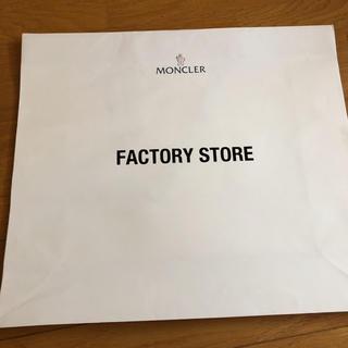 モンクレール(MONCLER)のモンクレ、UGG、プチバトーのショップ袋(ショップ袋)