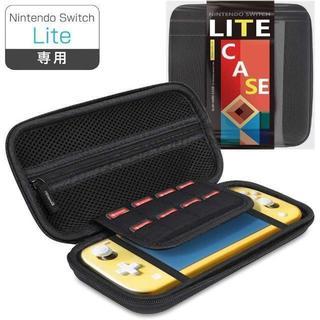 Nintendo Switch Lite ケース ニンテンドースイッチライト ケ(ヴァイオリン)