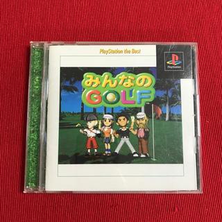 プレイステーション(PlayStation)のみんなのGOLF(家庭用ゲームソフト)