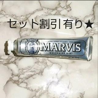 マービス(MARVIS)のマービス ホワイトミント 歯磨き粉(歯磨き粉)