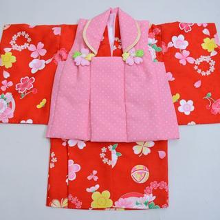 一つ身 二部式被布セット ベビー用 女児用 ポリエステル100% NO20908(和服/着物)