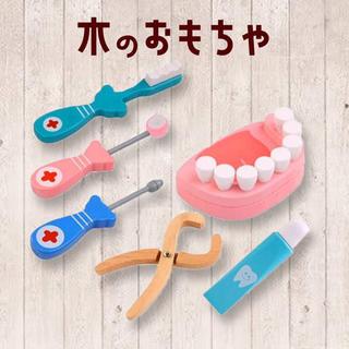 木製おもちゃ 歯医者さんごっこ🦷💓(その他)