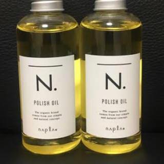 NAPUR - N.ポリッシュオイル150ml 2本セット