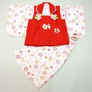 一つ身 二部式被布セット 女児 ベビー用 式部浪漫 NO19101(和服/着物)
