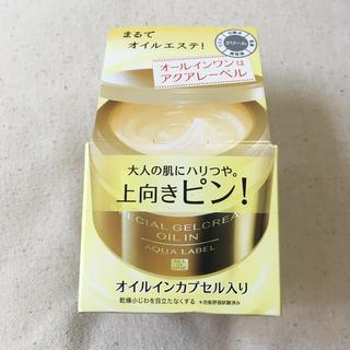 アクアレーベル(AQUALABEL)のアクアレーベル スペシャルジェルクリームA オイルイン 90g(オールインワン化粧品)