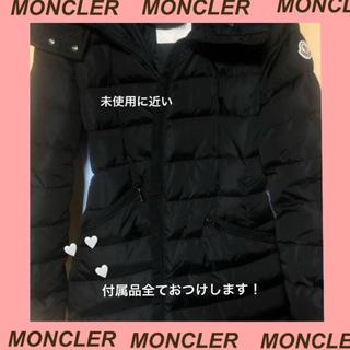 モンクレール(MONCLER)のモンクレール フラメッテ ダウン(ダウンコート)