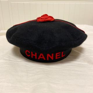 シャネル(CHANEL)のVintage CHANEL ベレー帽(ハンチング/ベレー帽)
