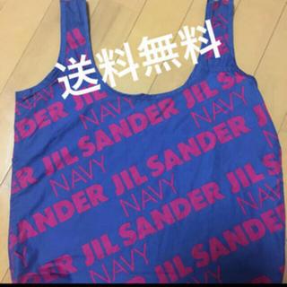 ジルサンダー(Jil Sander)の未使用 ジルサンダー ネイビー エコバッグ  非売品(エコバッグ)