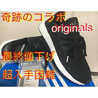 オリジナル(Original)のadidas×KicksLab originalsアニバーサリーモデル(スニーカー)