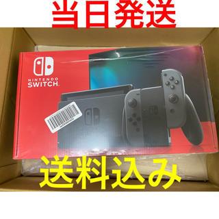 ニンテンドースイッチ(Nintendo Switch)のNintendo Switch  本体 グレー ニンテンドースイッチ(家庭用ゲーム機本体)