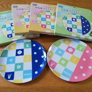 メラミンプレート6枚組(プレート/茶碗)