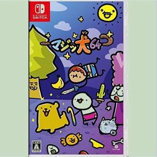 新品未開封 マジッ犬64 Nintendo Switch版(家庭用ゲームソフト)