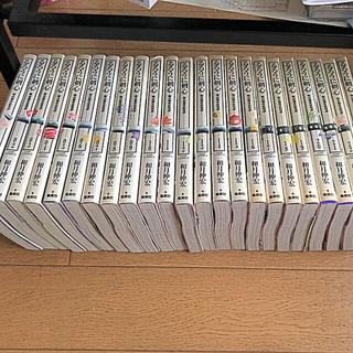 るろうに剣心 完全版 全22巻+剣心皆伝(全巻セット)