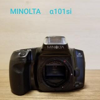 コニカミノルタ(KONICA MINOLTA)の【動作良好】MINOLTA α 101si フィルムカメラ(フィルムカメラ)