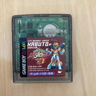ゲームボーイ - メダロット3 ゲームボーイカラー