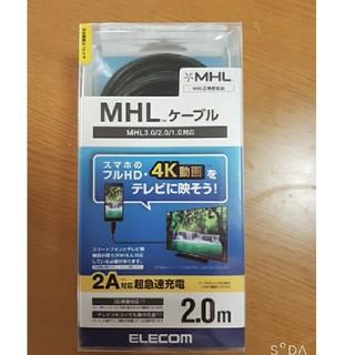 MHLケーブル 2m(映像用ケーブル)