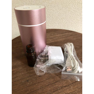 生活の木 エッセンシャルオイルディフューザー アロモアミニ ピンク(1台)(アロマディフューザー)
