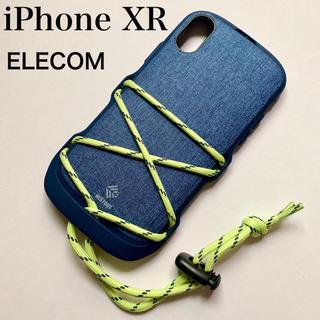 エレコム(ELECOM)のエレコム iPhone XR用ハイブリッドケース/アウトドア/FES(iPhoneケース)