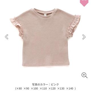 エフオーキッズ(F.O.KIDS)のアプレレクール ワッフルTシャツ(Tシャツ/カットソー)